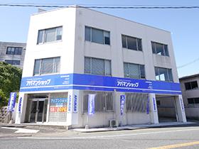 アパマンショップ 田川店