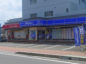アパマンショップ 飯塚店