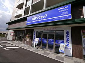 アパマンショップ JR福間駅前店